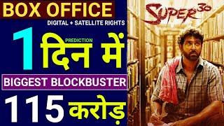 Super 30 Box Office Prediction, Super 30 1st Day Box office Collection, Hrithik Roshan,Mrunal Thakur