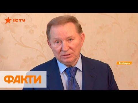 ТКГ договорилась разработать новый механизм перемирия на Донбассе