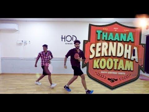 Thaana Serndha Koottam - Naana Thaana | High On Dance | Pranav Choreography