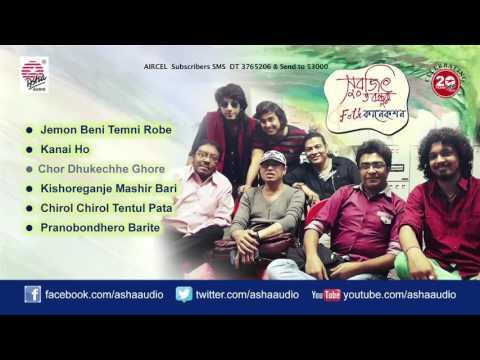 Folk Konnection I Surojit O Bondhura I Surojit Chatterjee
