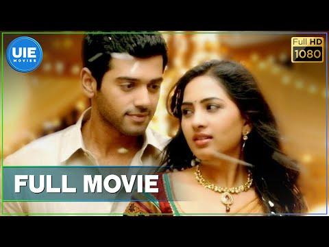 Megha Tamil Full Movie