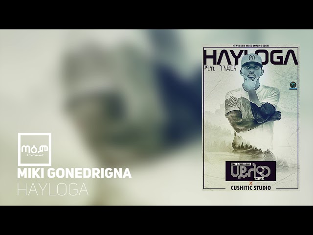 Miki Gondergna - Hayloga(Official Audio)(New Ethiopian 2018 music)