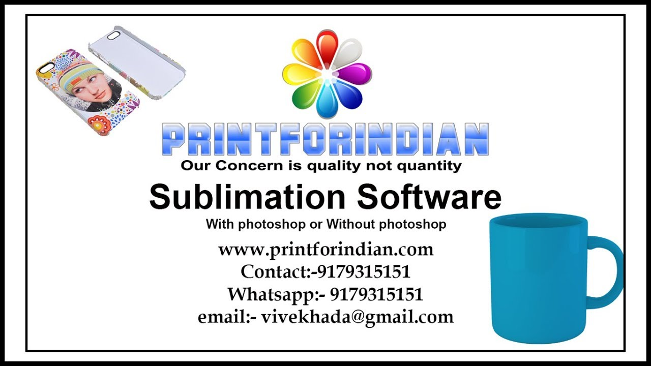 Sublimation Software Download
