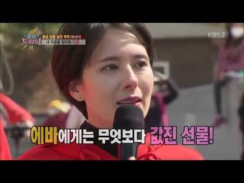 [HIT] 출발 드림팀2-에바, 남편 이경구 활약에 '눈물 펑펑'.201500405