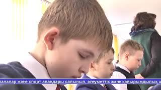 Жаналыктар 23.01.19 2 часть