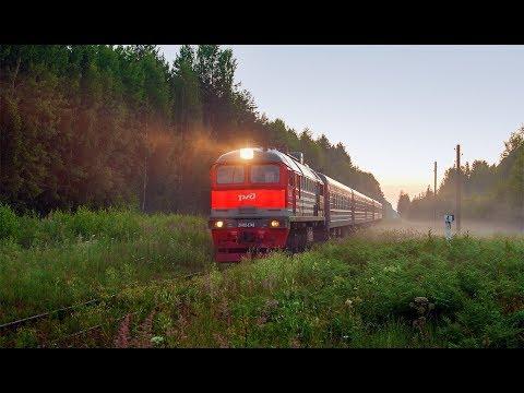 Железная дорога. Клип