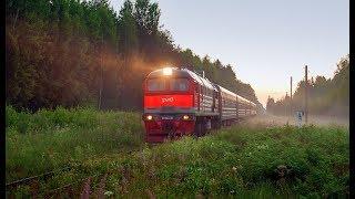 Железная дорога. Клип ко Дню железнодорожника - 2018