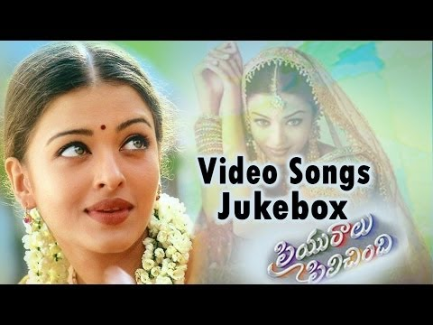 Priyuralu Pilichindi Telugu Movie Full  Songs Jukebox  Aishwarya Rai, Tabu, Ajith, Abbas
