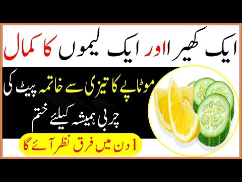 Amazing Cucumber And Lemon Water Natural Weight Loss Drink