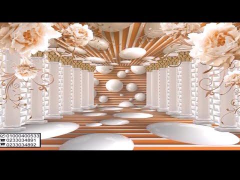 صور ورق جدران ثلاثي الابعاد غاية في الروعة و الجمال نور الله