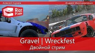 видео Рецензия на Wreckfest