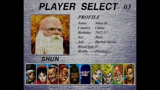 Virtua Fighter 2 - Shun Di Playthrough (Arcade)