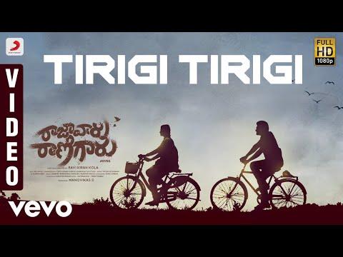 Tirigi Tirigi Video   Kiran Abbavaram, Rahasya Gorak, Ravikiran Kola