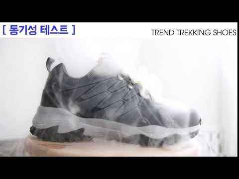 레이시스 등산화 트레킹화 KA 6006 연기 영상