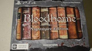 Обзор и распаковка Bloodborne - Nightmare Edition на PS4