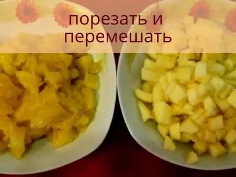 Пироги с рыбой, рецепты с фото на : 154