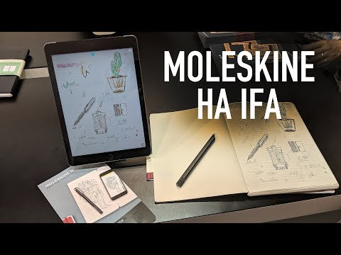 Обзор Moleskine Smart Writing System. IFA2018
