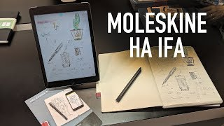 Обзор Moleskine Smart Writing System. IFA2018