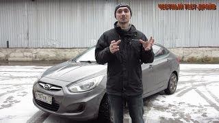 Честный тест драйв Hyundai Solaris (Подведем итог)
