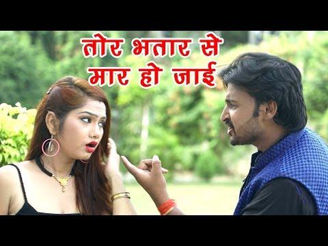 2017 का सबसे हिट गाना - Rahni Kunwar Jable Rahni Tohar - Kumar Abhishek Anjan - Bhojpuri Hit Songs