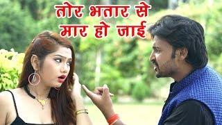 2017 का सबसे हिट गाना rahni kunwar jable rahni tohar kumar abhishek anjan bhojpuri hit songs