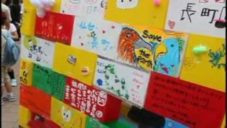 アート・インクルージョン長町チャリティープロジェクト http://art-in.o...