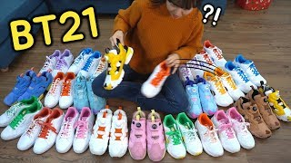 BT21 Reebok Brand New Shoes Are All Here!! (Detailed Review+More)