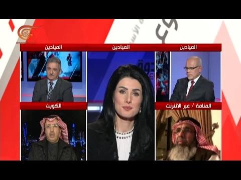 ندوة الأسبوع   حراك البحرين: التغيرات والخيارات   2017-02-17
