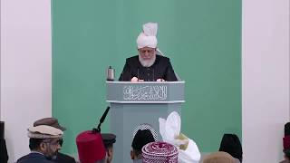 Friday Sermon: 16th May 2014 (Urdu)