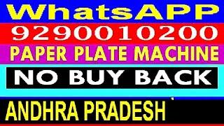 Small scale Business at Home in Telugu,paper plate making machine,/in Andhra pradesh proddatur,