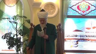 Проповедь Верховного муфтия от 1 июня 2018 года в Первой соборной мечети города Уфы