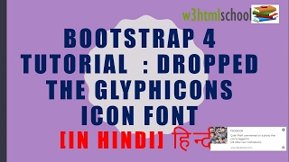 vuclip BootStrap 4 tutorial in hindi : Dropped the Glyphicons icon font[in hindi] हिन्दी