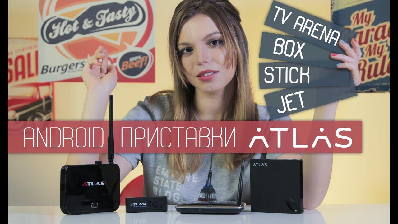 Непутёвый обзор OTT TV BOX.Сделай свой телек умным. - YouTube