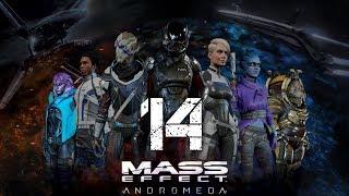 Mass Effect™ Andromeda Walkthrough #014 KROGANISCHER VERRAT