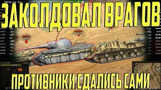 Я ОБАЛДЕЛ, КОГДА УЗНАЛ ЧТО БУДЕТ С AMX 13 105! БЫСТРО ПОКУПАЙТЕ ЕГО В АНГАР!