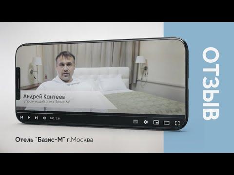 """Отзыв о компании Атмосфера -отель """"Базис М"""", Москва"""
