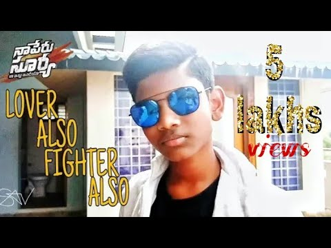 LOVER also FIGHTER also song (naa Peru...