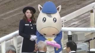 【園田競馬】園田金盃2018 表彰式と勝利騎手インタビュー