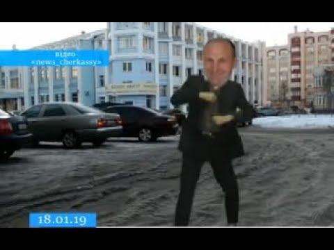 ТРК ВіККА: Черкащани створили кліп із «мерськими танцями» до альтернативного гімну