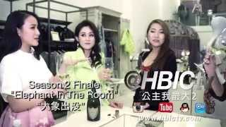 HBICtv 《公主我最大》 第二季第6集 Ultra Rich Asian Girl S2Ep6