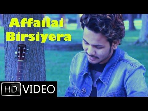 Vikash Gajmer - Affailai Birsiyera | Official Exclusive Music Video ᴴᴰ