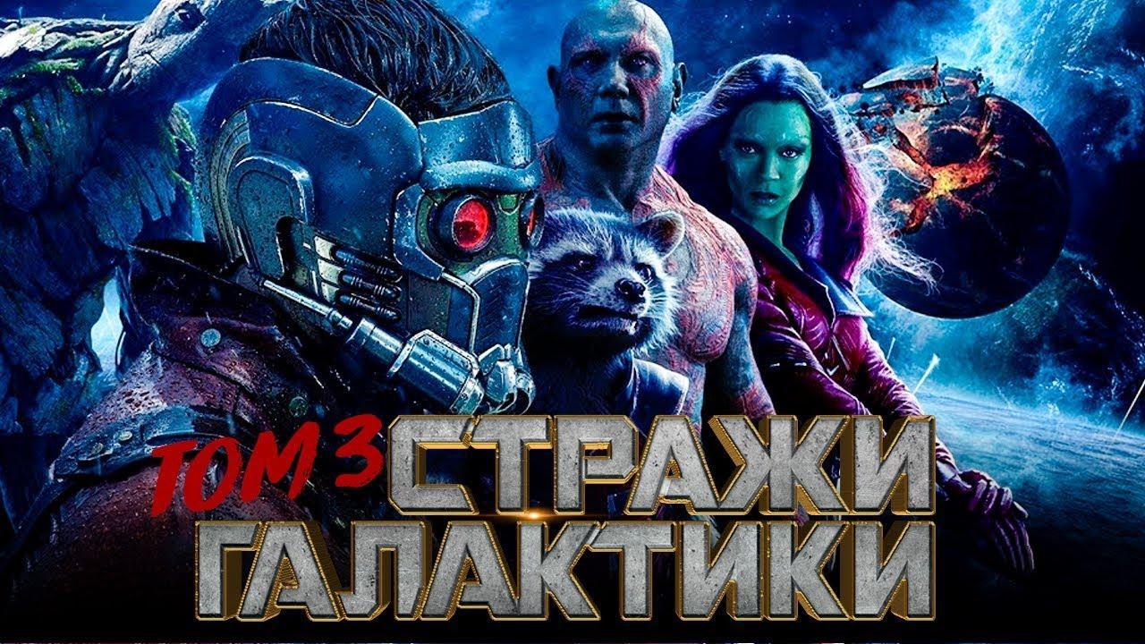 Распопов дмитрий сын галактики 02. Противостояние » аудиокниги.