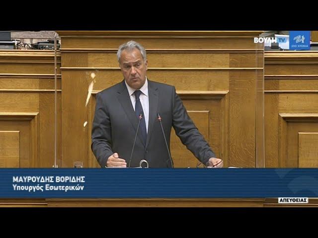 ΥΠΕΣ Μ. Βορίδης: Τομή  για την καταπολέμηση της διαφθοράς το Σύστημα Εσωτερικού Ελέγχου | 14/04/21
