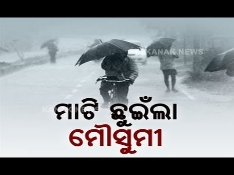 Monsoon hits Odisha, to cover entire state in 3 days