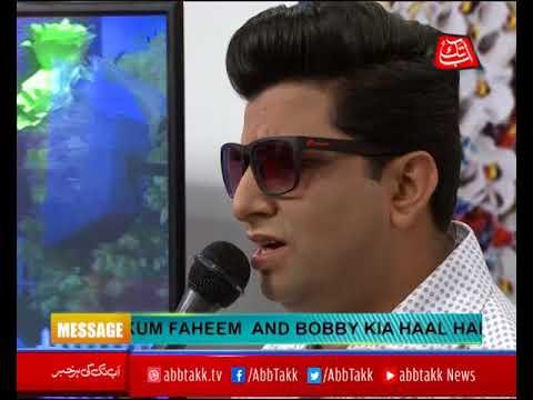 Abb Takk - News Cafe Morning Show - Episode 128 - 02 May 2018