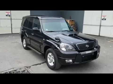 Autowini 2005 Hyundai Terracan Jx290 4wd Full Option Youtube