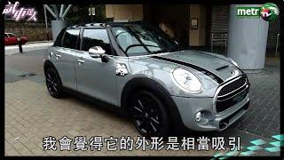 〔試車達人〕Mini Copper S 5-Door