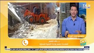 التنمية المحلية: 250 ألف جنيه غرامة لكل عقار مخالف مقابل قانون التصالح