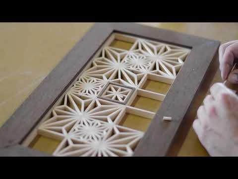 Kumiko Wall Art: Japanese Woodworking
