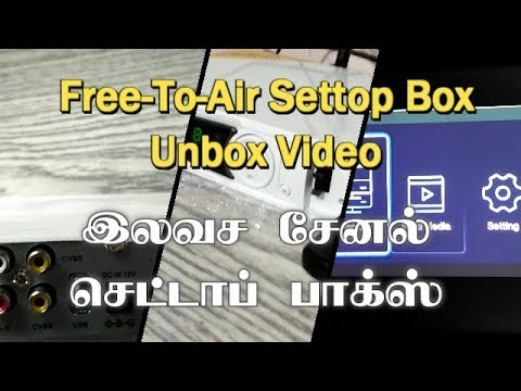 CLAN - WEZONE HD Digital Settop Box-1080P- With Sim Slot-Unbox & Review  Video - Tamil | Tech Cookies